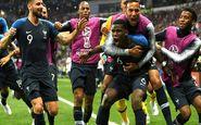 طلسم 52 ساله فینال جام جهانی شکست!