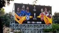 بلیت فینال لیگ اروپا از سوی چلسی و آرسنال بازگردانده شد