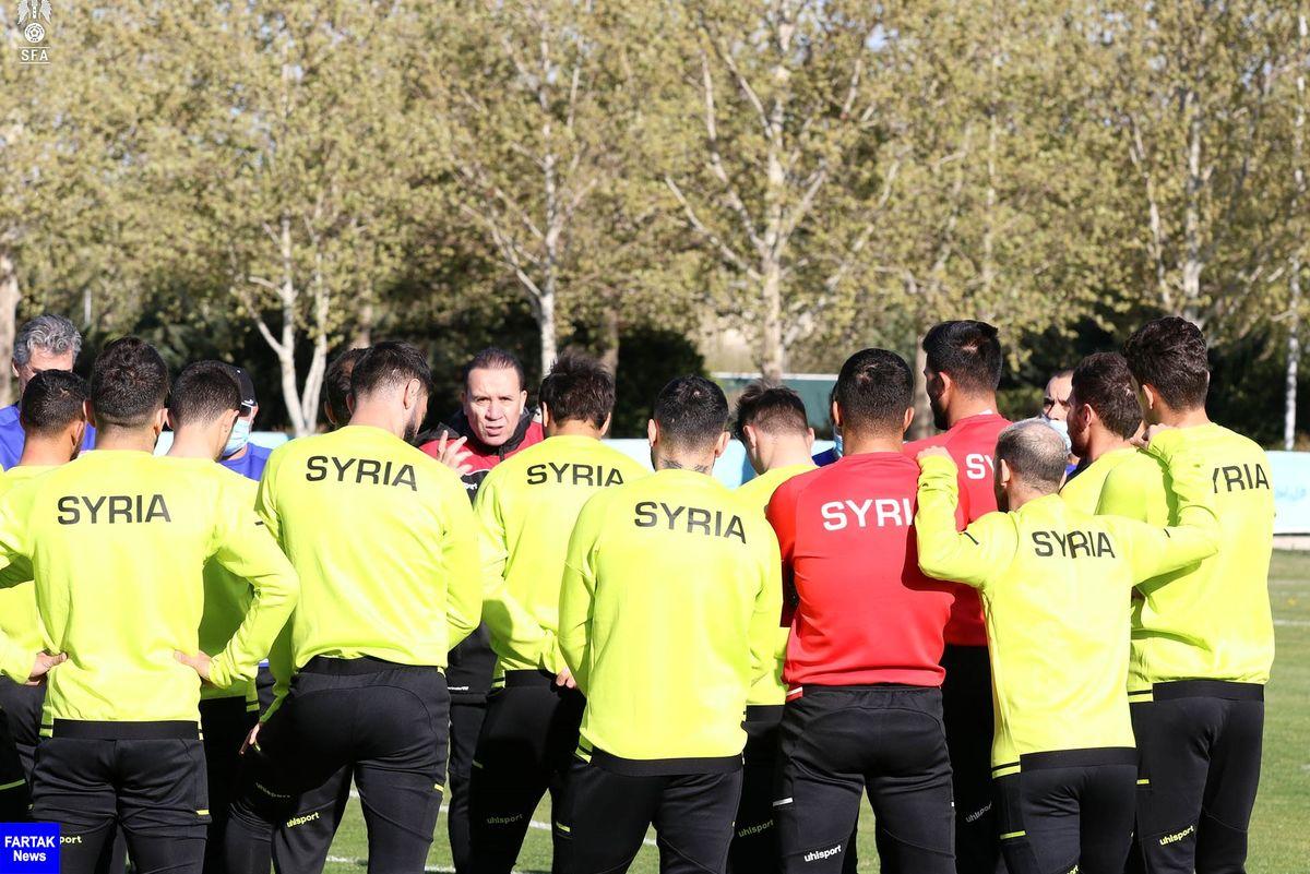آغاز تمرینات تیم ملی فوتبال سوریه برای دیدار با ایران
