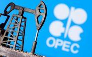 توافق اعضای اوپک پلاس درباره افزایش استخراج نفت ماهانه
