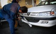اعلام مدارک احراز محل سکونت در هنگام تعویض پلاک