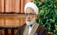 دادستان کل کشور: سند تحول قضایی تابلو و پیشانی اقدامات قوه قضاییه است
