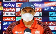 گل محمدی: چیزی که ما را به جام می رساند کسب سه امتیاز بازی با پیکان است/ سرنوشت قهرمانی دست خودمان است
