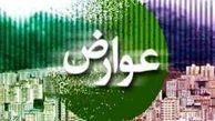 جریمه سالیانه عدم پرداخت عوارض با تصویب مجلس 24 درصد میشود