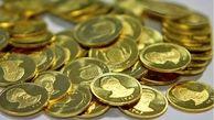 سکه زمستان3 میلیون تومان می شود
