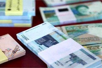 تبعات منفی و مثبت حذف صفر از پول ملی
