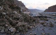 محور ترانزیتی جنوب بر اثر ریزش کوه مسدود شد