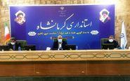 ادارات دولتی و بازارهای 5 شهرستان کرمانشاه تعطیل شدند