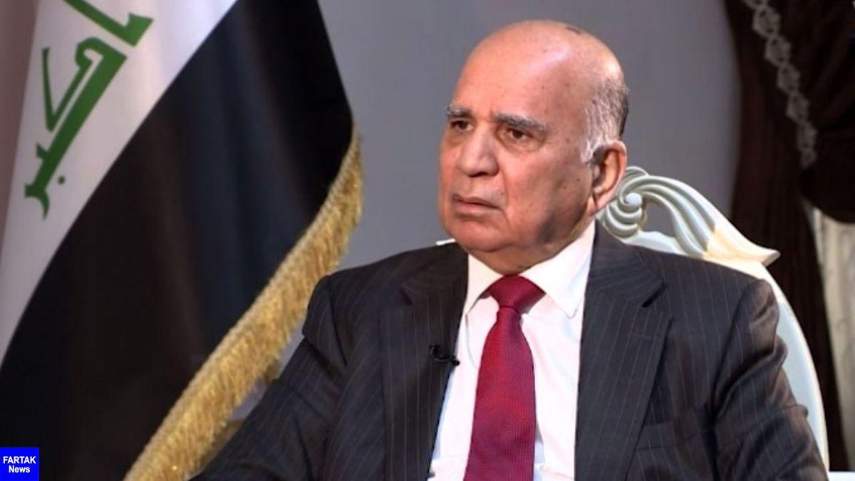 وزیر امور خارجه عراق ترور شهید فخریزاده را محکوم کرد