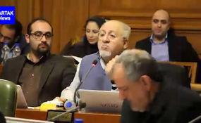 در جلسه امروز شورای شهر تهران چه گذشت؟ + فیلم