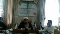 برپایی چهاردهمین نمایشگاه کتاب  و رسانههای دیجیتال در کرمانشاه