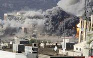 عربستان یمن را بمباران کرد
