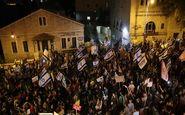 تظاهرات ضد نتانیاهو در قدس اشغالی