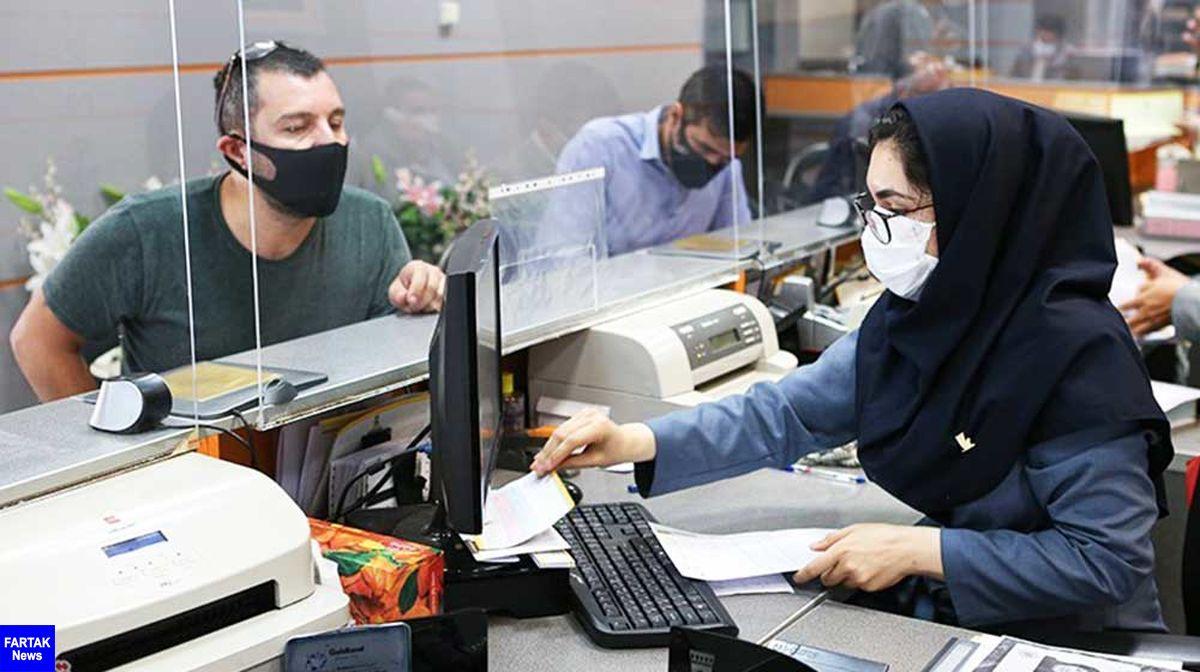 نحوه خدمات بانکی در تعطیلات تهران اعلام شد