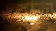 زلزله به ۲۰۰ تا ۳۰۰ واحد خسارت وارد کرد /تخریب ۴ واحد تجاری