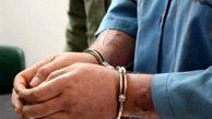 جنایت در عنبرآباد / شوک از کشته شدن مرد عنبرآبادی