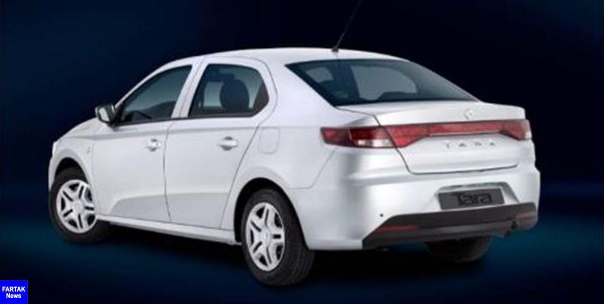 دعوتنامه مشتریان برای تکمیل وجه خودروی تارا صادر شد