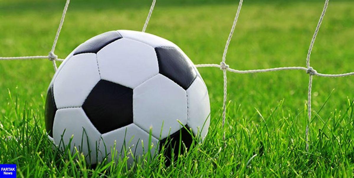 اعلام زمان قرعه کشی جام حذفی آلمان