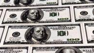 افزایش جهانی بهای دلار تهدیدی برای اقتصادهای نوظهور دنیا است