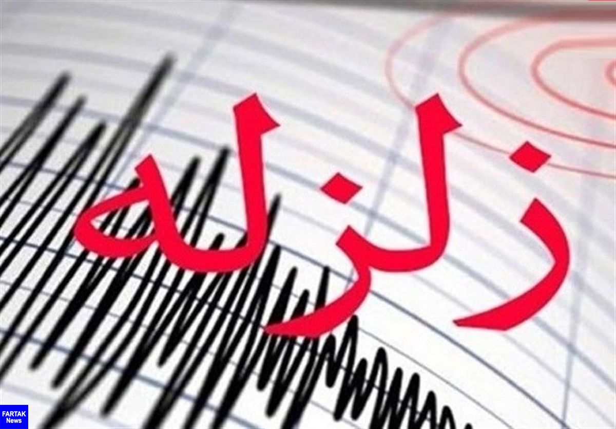 زلزله ۳.۴ ریشتری کوهدشت را لرزاند