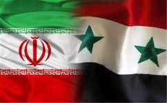 بانک مشترک ایران-سوریه در راه است