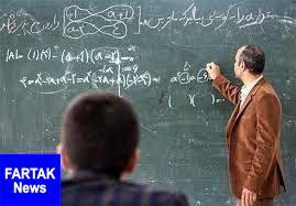 سود و زیانهای تمام وقت شدن برای معلمان
