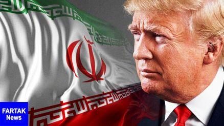 راهبرد واشنگتن در مورد ایران گُنگ و نامعتبر است