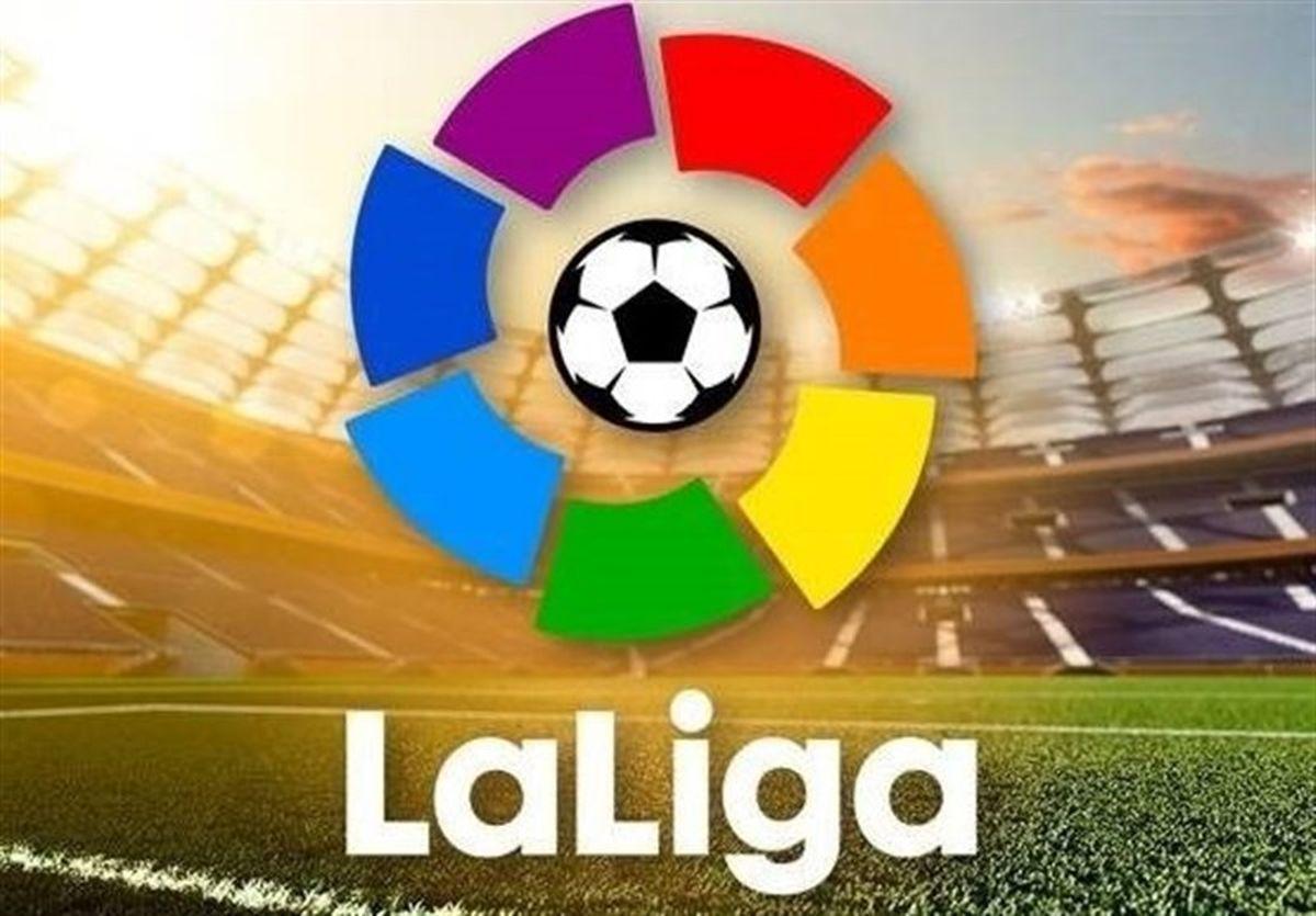 اسپانیول به قعر جدول لالیگا بازگشت