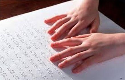 بررسی چالشهای نشریههای نابینایان و کمبینایان