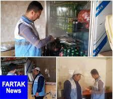 تشدید نظارتهای بهداشتی محیط در برنامه اربعین حسینی