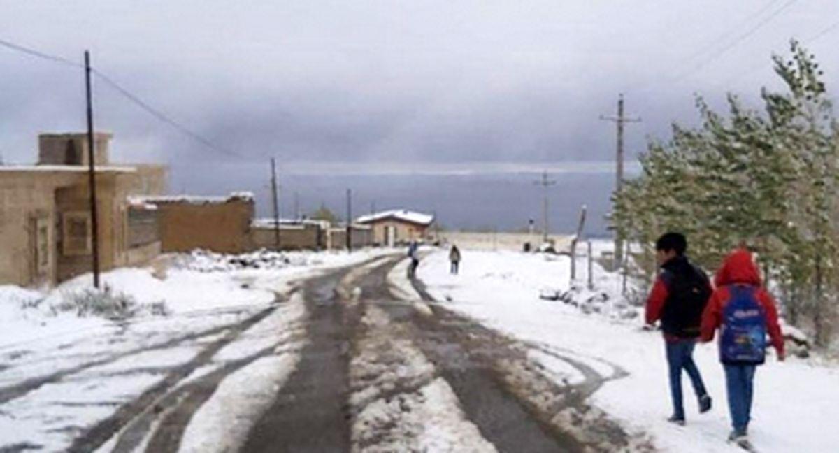 پیش بینی وضعیت آب و هوایی تا دوشنبه 3 آذر