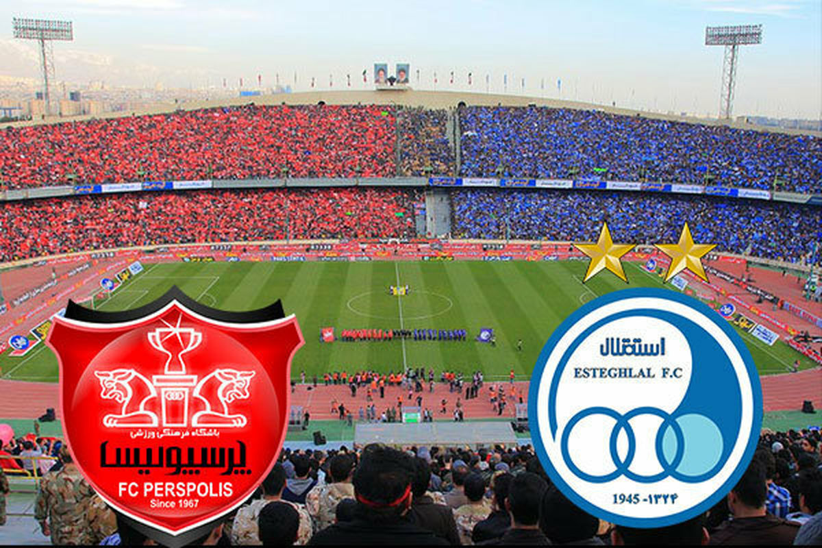 حسین زهی: امیدواریم دو تیم استقلال و پرسپولیس به مردم برگردند