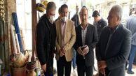 درخواست اتاق اصناف شهرستان چرداول برای تعطیلی واحدهای صنفی