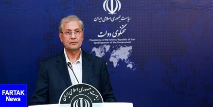 اینترنت استان به استان وصل می شود