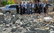 ورود سازمان بازرسی کل کشور به موضوع کرمانشاه/  رئیس و قائم مقام اجرائیات شهرداری کرمانشاه بازداشت شدند