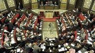 پارلمان سوریه قرارداد واگذاری بندر طرطوس به روسیه را تصویب کرد