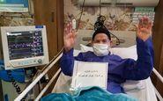 یک بیمار ۱۰۰ ساله کرونا را شکست داد