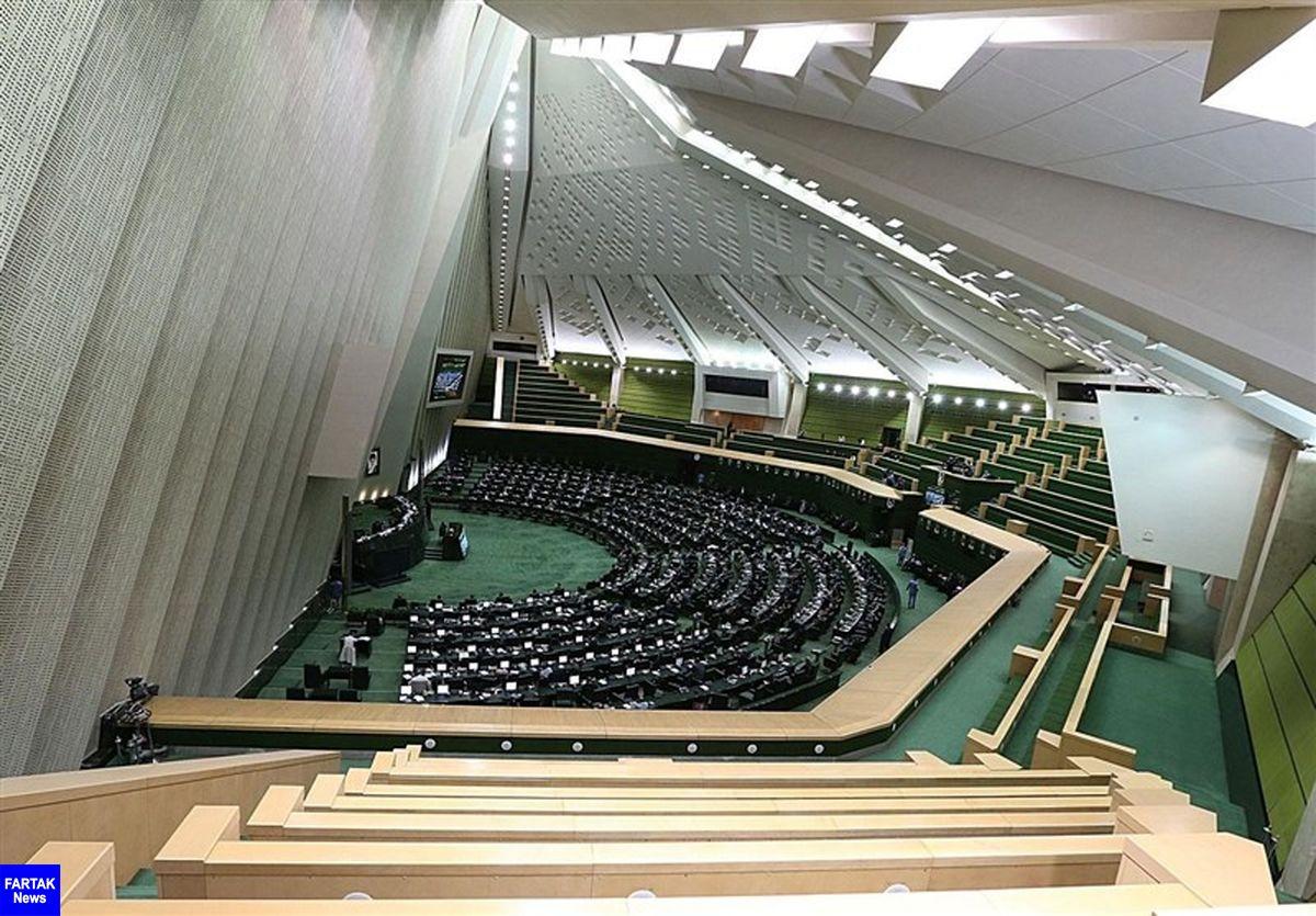 پیگیری طرح دوفوریتی شفافیت آراء نمایندگان در مجلس یازدهم