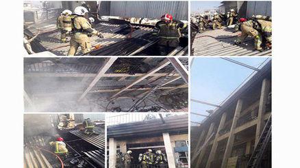30 زن و مرد در محاصره آتش/آتش سوزی بزرگ در بازار تهران+عکس