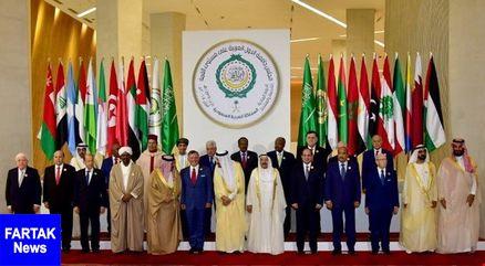 بیانیه پایانی نشست سران عرب با تاکید بر باطل بودن تصمیم ترامپ درباره قدس