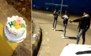 جشن تولد عجیب جوان هندوستانی در خیابان! +فیلم