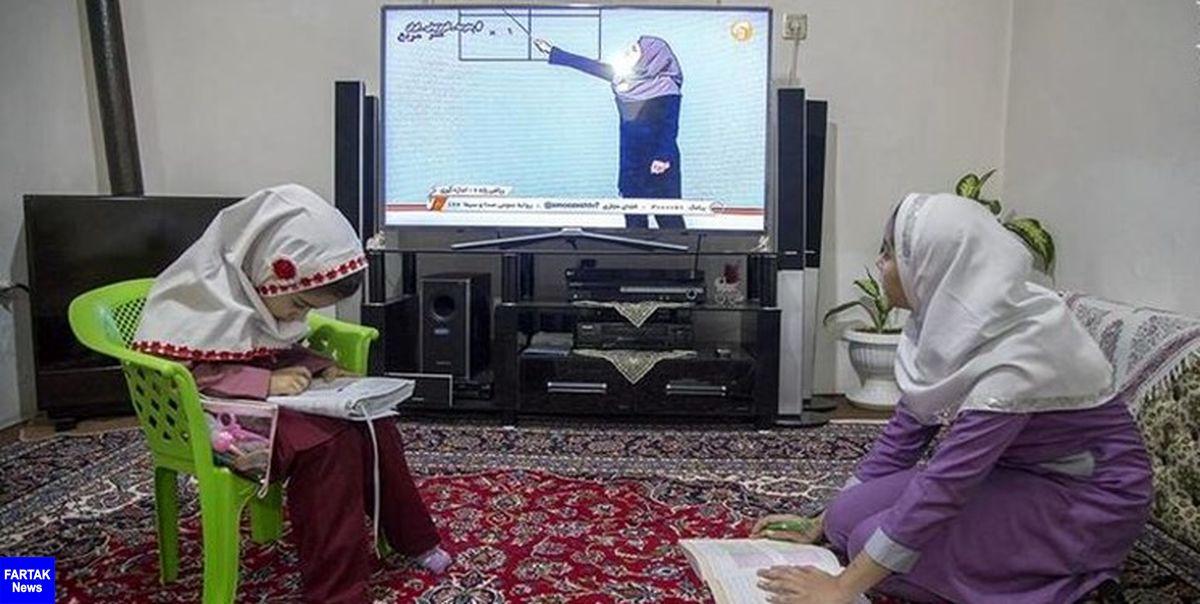 برنامههای درسی 28 مهر دانش آموزان در مدرسه تلویزیونی