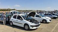 خرید و فروش خودروها در حد صفر!