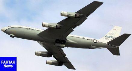 هواپیمای شناسائی آمریکا شبهجزیره کُره را درنوردید