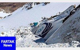پرونده سقوط هواپیمای ATR بسته شد