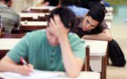 آغاز امتحانات نهایی دانشآموزان از ۱۱ روز دیگر