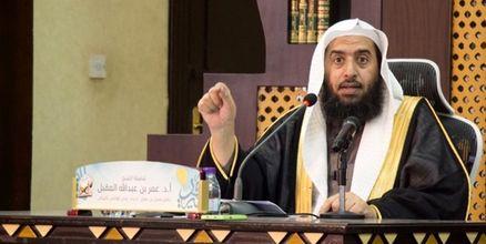 مبلغ سعودی برنامههای سرگرمی بن سلمان را فسادزا خواند