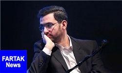 واکنش توئیتری وزیر ارتباطات به کشته شدن رهبر داعش