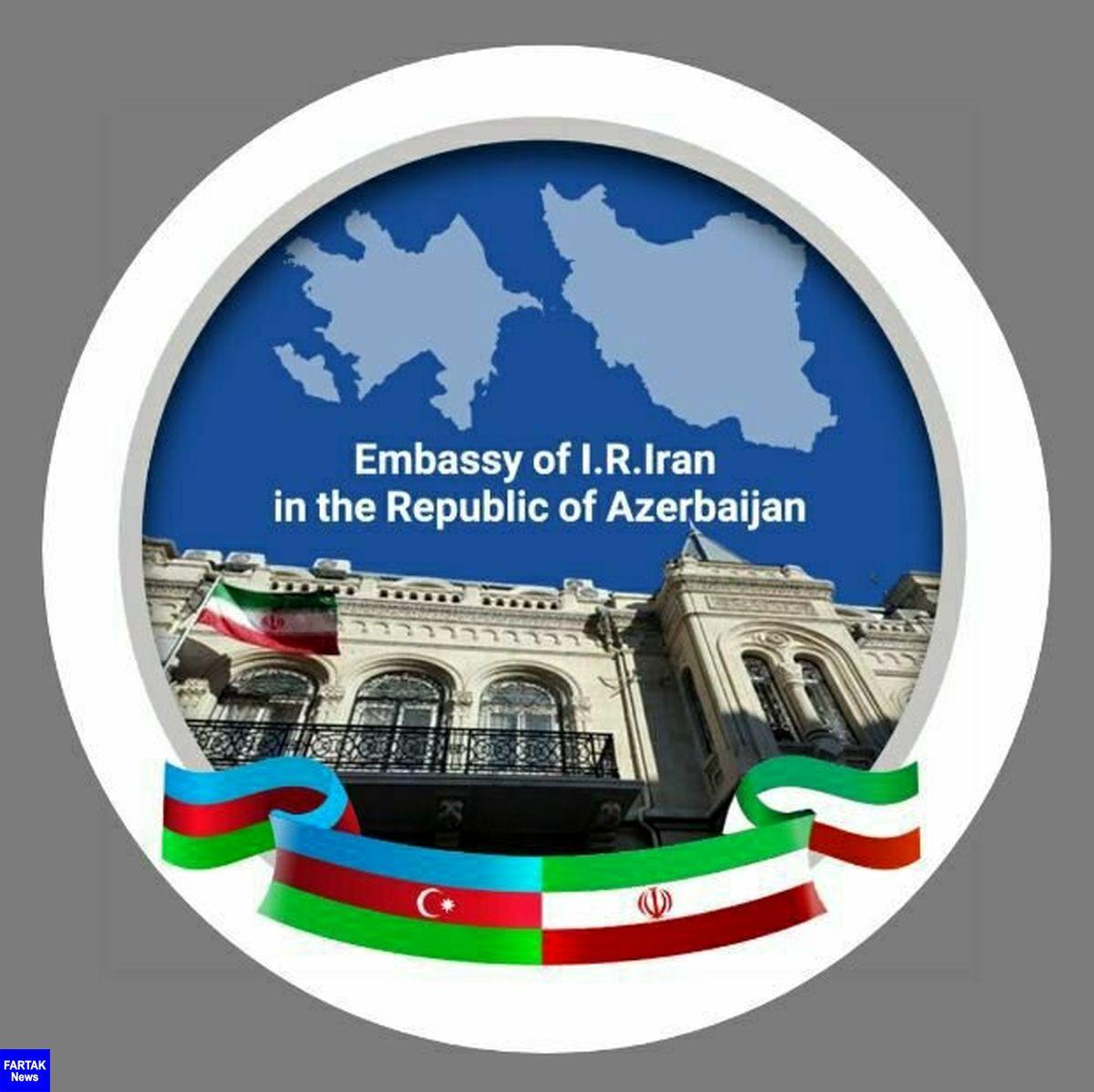بستن دفترنمایندگی مقام معظم رهبری  در باکو صحت ندارد