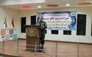 برگزاری مراسم تکریم فرزندان وخانواده های قرارگاه غرب ارتش